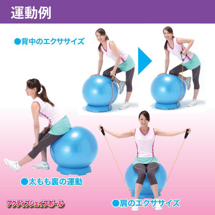 『アクティブシェイプボール(台座・エキスパンダー付)』の運動例2